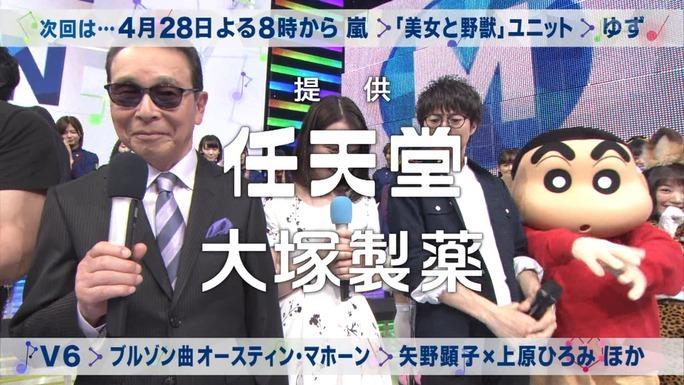 ozaki-motomiya-ono-sasaki-nemoto-tamura-aiba-chikuta-170415_b98