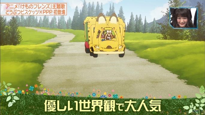 ozaki-motomiya-ono-sasaki-nemoto-tamura-aiba-chikuta-170415_b31