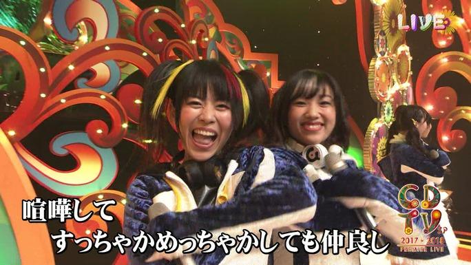 ozaki-motomiya-ono-uchida-sasaki-nemoto-tamura-aiba-chikuta-180103_a20