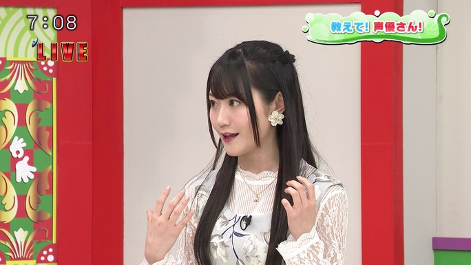 yui_ogura-180118_a26