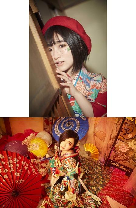 aoi_yuki-181225_a02