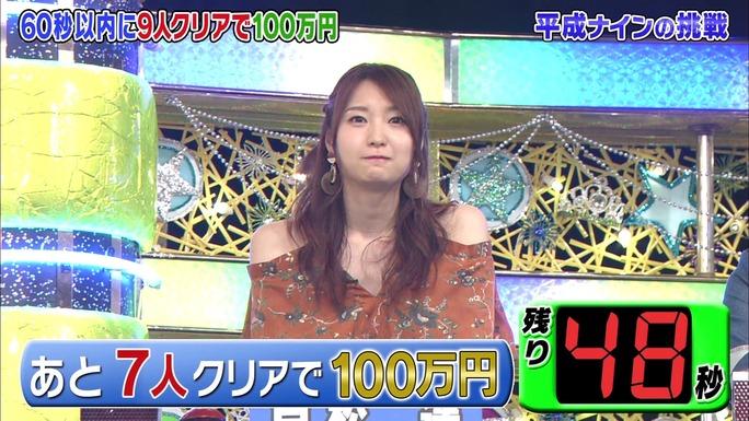 haruka_tomatsu-190517_a44