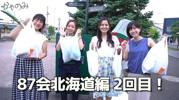 kayano-akasaki-tamura-kanemoto-181231_a01