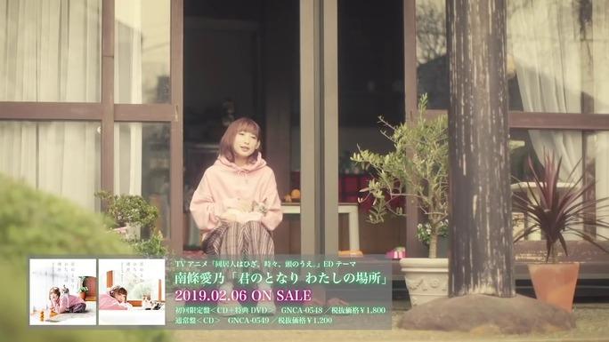 yoshino_nanjo-190124_a20