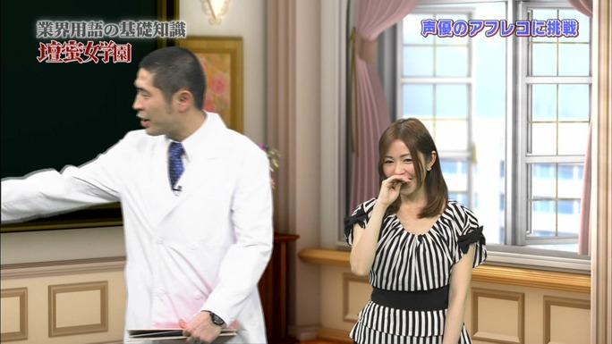 mai_aizawa-130616_a61