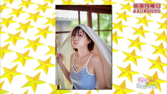 ayaka_suwa-180919_a61