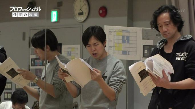 hiroshi_kamiya-190115_a20