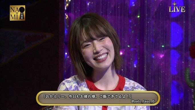 maaya_uchida-kensho_ono-180318_a60