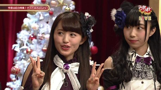 aida-kobayashi-suzuki-181216_a03