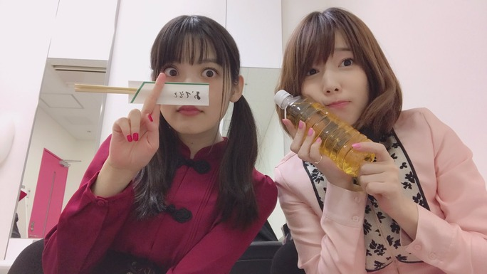 uchida-akasaki-asakura-uesaka-180108_a18