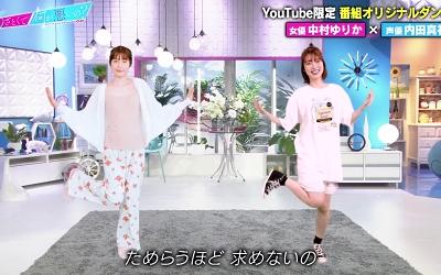 内田真礼_200728_thumbnail