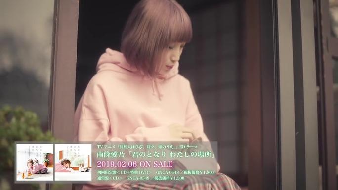 yoshino_nanjo-190124_a21