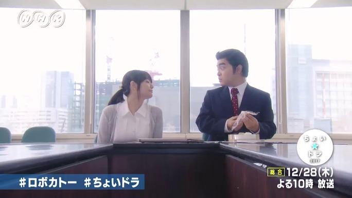 ayana_taketatsu-171212_a10