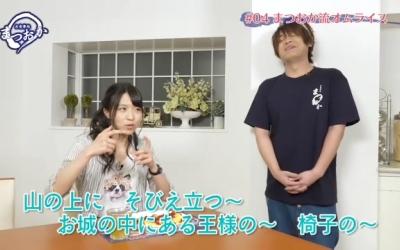 yoshitsugu_matsuoka-saori_onishi-t01