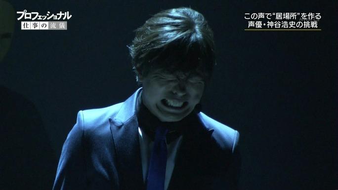 hiroshi_kamiya-190115_a42