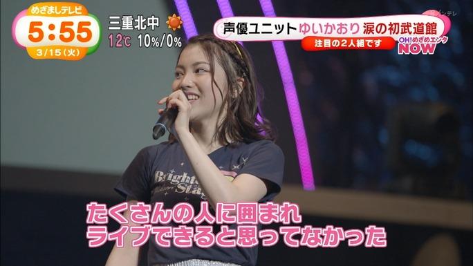 yui_ogura-kaori_ishihara-160315_a14
