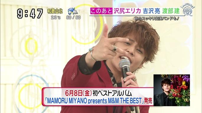 mamoru_miyano-180609_a68