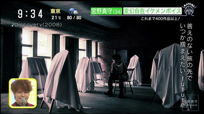 mamoru_miyano-180609_a23