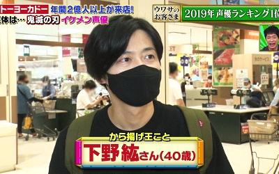 下野紘_200704_thumbnail