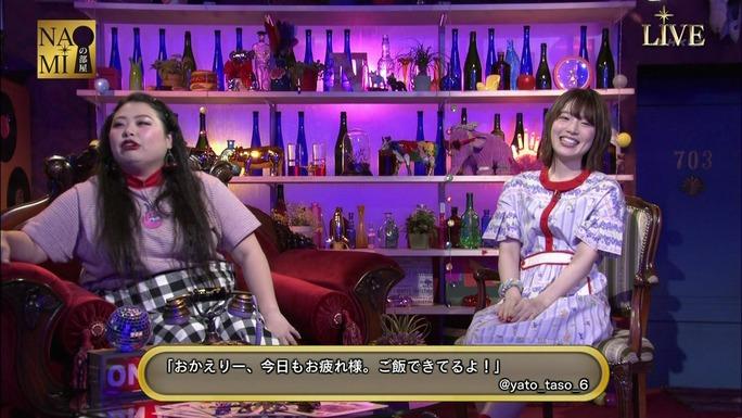 maaya_uchida-kensho_ono-180318_a58