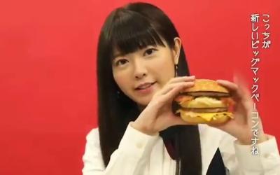 ayana_taketatsu-t118