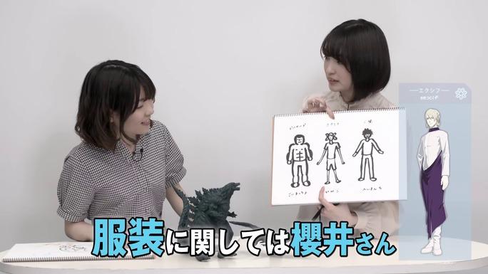 reina_ueda-ari_ozawa-180601_a08