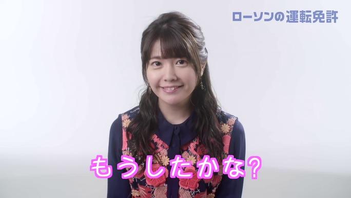 ayana_taketatsu-181004_a11