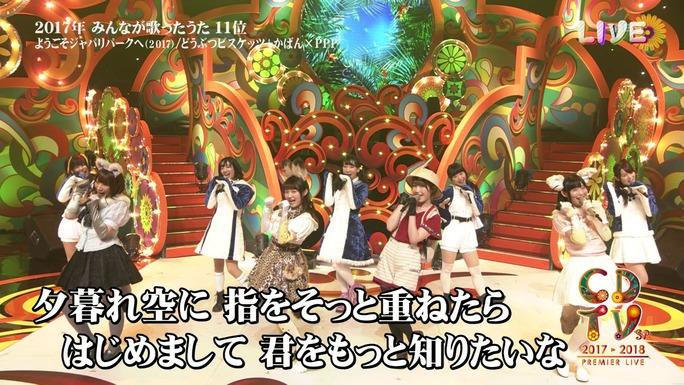 ozaki-motomiya-ono-uchida-sasaki-nemoto-tamura-aiba-chikuta-180103_a28