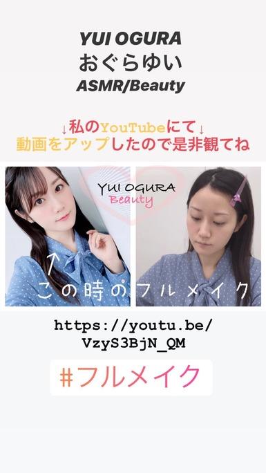 小倉唯_200622_01