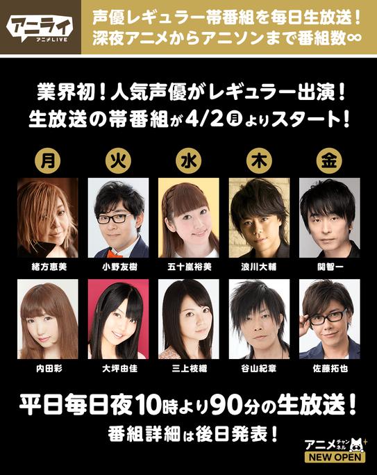 ogata-uchida-ono-otsubo-igarashi-mikami-namikawa-taniyama-seki-sato-180308_a01