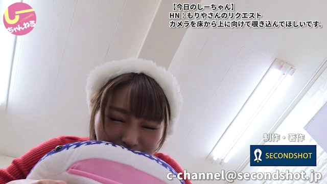shiori_izawa-181224_a27