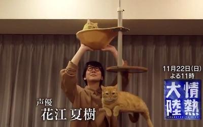 花江夏樹_201117_thumbnail