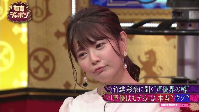 ayana_taketatsu-190210_a27