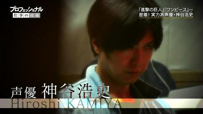 hiroshi_kamiya-190115_a01