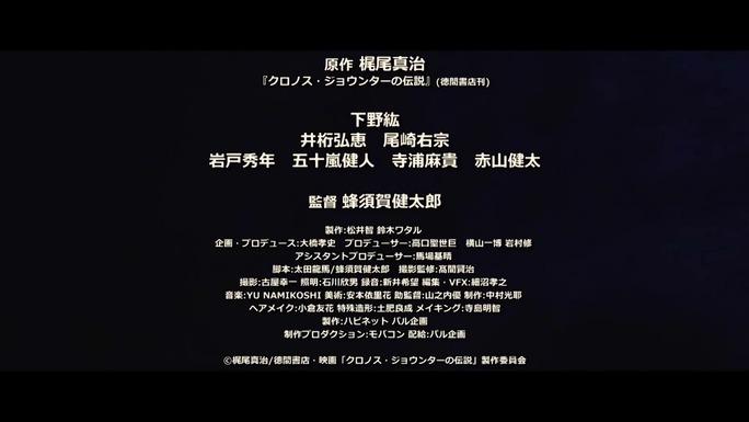 hiro_shimono-181128_a15