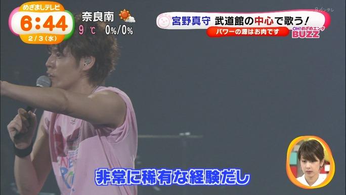 mamoru_miyano-160203_a27