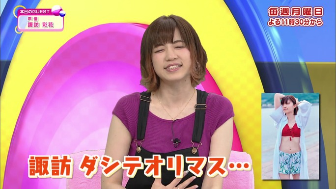 ayaka_suwa-180919_a64