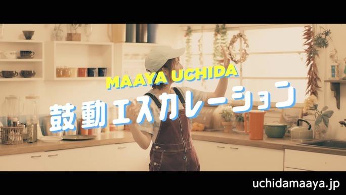 maya_uchida-190606_a02