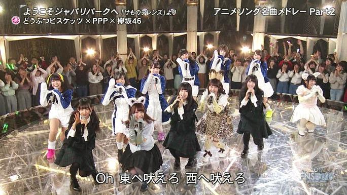 ozaki-motomiya-ono-sasaki-nemoto-tamura-aiba-chikuta-171215_a24