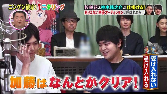 yuki_kaji-170714_a11
