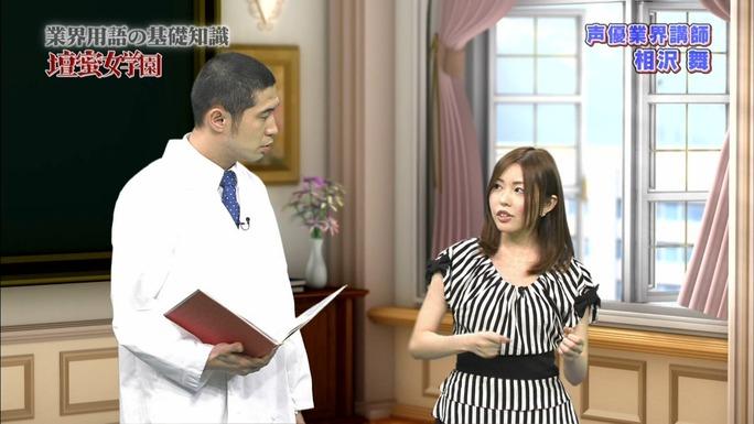 mai_aizawa-130616_a10