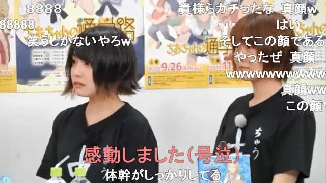 naomi_ozora-chiaki_omigawa-180920_a06