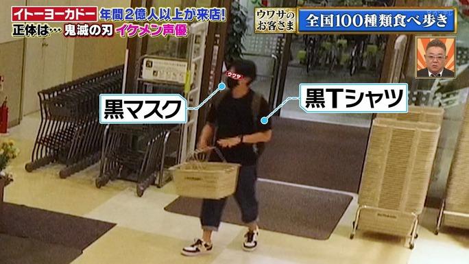 下野紘_200704_05