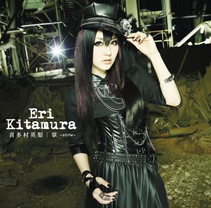 eri_kitamura-140419_a04