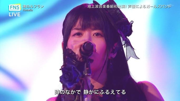 aiba-kudo-nakashima-sakuragawa-akesaka-180727_a07