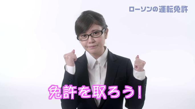 ayana_taketatsu-181004_a10