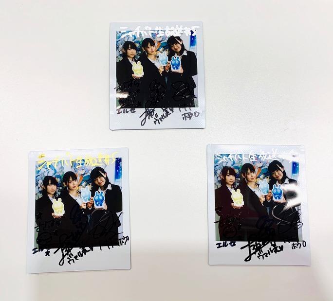上坂すみれ_191202_03