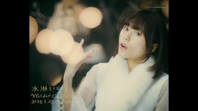 inori_minase-190113_a14