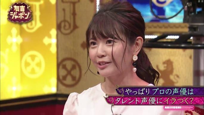 ayana_taketatsu-190210_a22