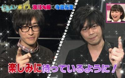 daisuke_namikawa-takuma_terashima-t02